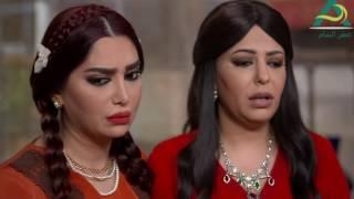 مسلسل عطر الشام الحلقة 22