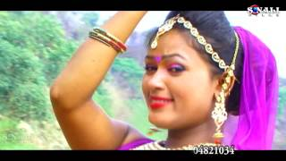 Tor Bindiya Tor Jhumka#তোর বিন্দিয়া তোর ঝুমকা#New purulia Bangla Video 2017# Sonali Films