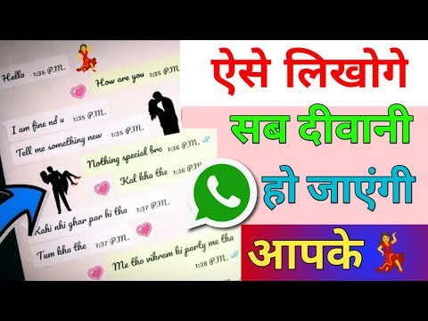 Xxx Mp4 WhatsApp Style WhatsApp Text New Style Best Android 3gp Sex