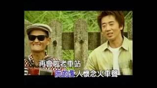 辦桌二人組BONDO 李炳輝 再會啦!車站 官方完整版 Official MV