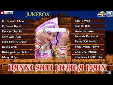 Xxx Mp4 Marwadi DJ Mix Songs Banni Suti Mehla Main FULL Audio Jukebox 2016 Rajasthani Mp3♪♪ Songs 3gp Sex