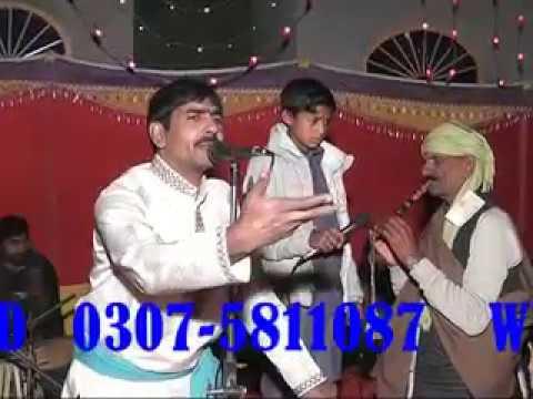 five star dvd basrian & dinga kharian gujrat punjabi desi songs shadi program 7