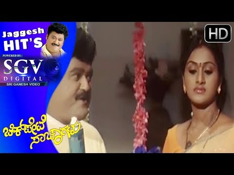 Xxx Mp4 Jaggesh Double Meaning Comedy Scenes Kannada Comedy Scenes Chikkapete Sachagalu Movie 3gp Sex