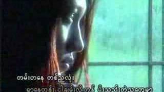 Sai Sai Kham Hlaing - Wan Nae Mar Tan