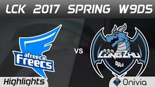 AFS vs LZ Highlights Game 2 LCK Spring 2017 W9D5 Afreeca Freecs vs Longzhu