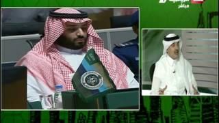 Saudi Sport 2017-06-22 حلقة خاصة عن بيعة ولي العهد يوم الخميس