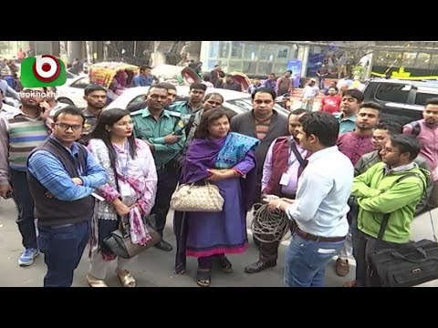 Xxx Mp4 বেইলি রোডে রাজউকের অভিযান অপরিকল্পিত ২০ স্থাপনা উচ্ছেদ Rajuk Ushed Bangladeshi Video News 3gp Sex