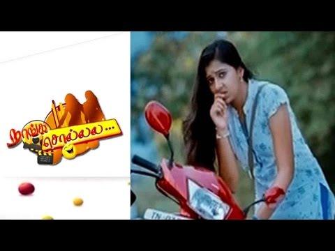 Xxx Mp4 Naanga Sollala Lakshmi Menon Becomes Sexy For Vijay Sethupathi Movie Jun 20 2016 3gp Sex