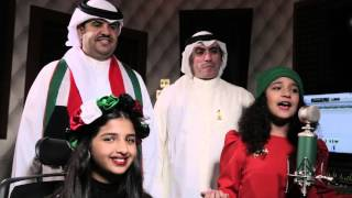 """""""Official video""""الاغنيه الوطنيه """" انا كويتي """" الموهوبه شهد العميري"""