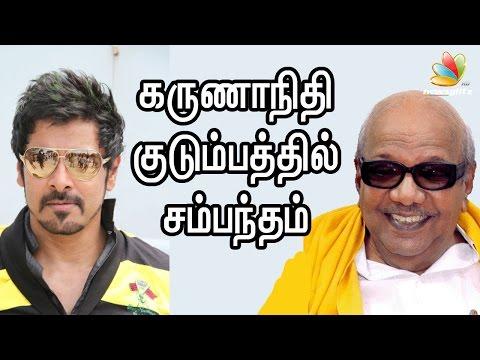 Vikram's daughter to get engaged to Karunanidhi's great grandson | Latest Tamil News
