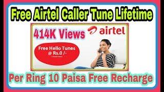 Airtel Free Hello Tune  Rs-0