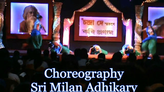 Pushposree Dance Academy