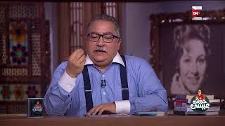 حوش عيسى - تعرف على ضرورة زواج مصطفى النحاس قبل سن 55 عاماً .. هتندهش !