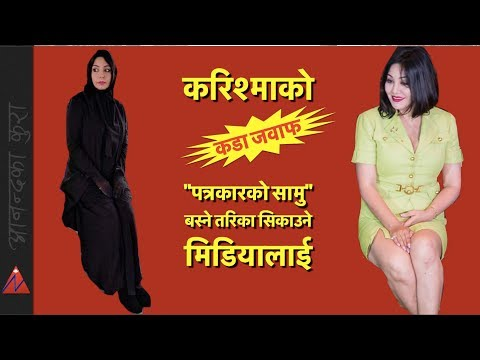 Xxx Mp4 Look What Karishma Manandhar Did In Response To A Remark In Shukrabar Weekly 3gp Sex