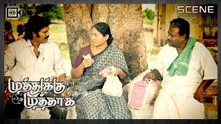 Muthukku Muthaaga Tamil Movie | Scene | Saranya Ponvanan, Ilavarasu Arrive Natraj House