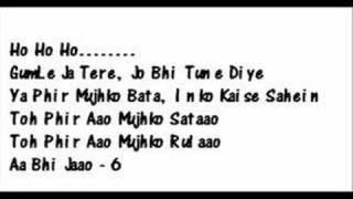 Toh phir aao with lyrics