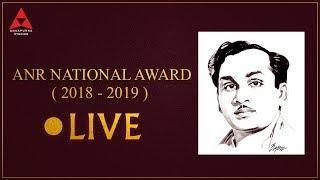 ANR National Awards 2018 - 2019 LIVE|| Akkineni Nagarjuna || Chiranjeevi || Rekha || Boney Kapoor