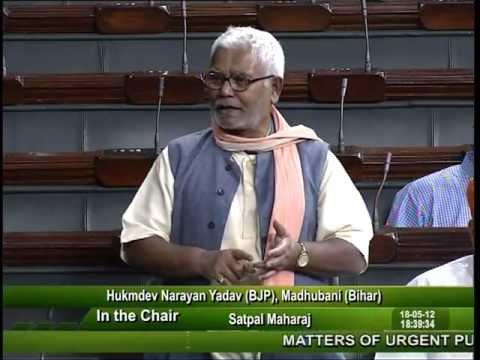 Matters of Urgent Public Importance: Sh. Hukmdev Narayan Yadav: 18.05.2012