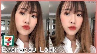mintchyy | แต่งหน้า Everyday look สไตล์เกาหลีง่ายๆ ด้วยของจากเซเว่น! ( 7-11 )