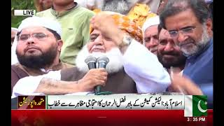 Maulana Fazl-ur-Rehman addresses public rally in Islamabad | Neo News