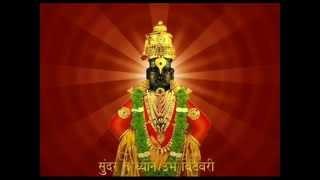 Marathi Bhajan Bagh Ughaduni Daar - BHARATIYA By Roop Kumar Rathod (Music : Ajay Atul)