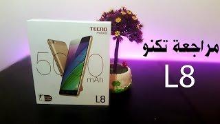 مراجعة تكنو ال 8 بالتفصيل - tecno L8 full review