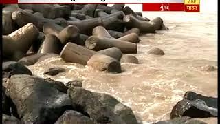 मुंबई : ओखी वादळापासून बचावासाठी प्रशासन सज्ज