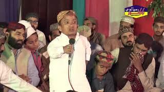 Shahid Mehmood Qadri Best Naqabat