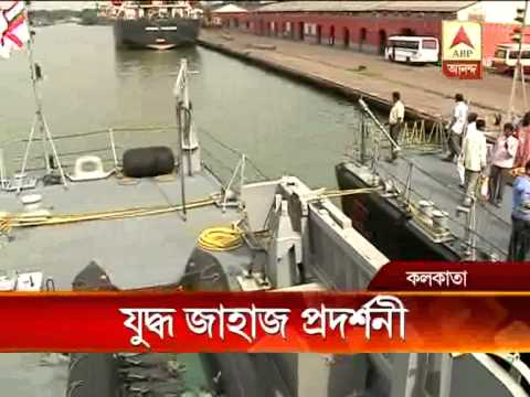 Xxx Mp4 Warship Exibition At Khidirpur Dock 3gp Sex