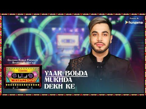 Xxx Mp4 T Series Mixtape Punjabi YAAR BOLDA MUKHDA DEKH KE Video Surjit Gitaz Bindrakhia 3gp Sex