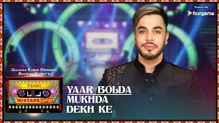 T-Series Mixtape Punjabi: YAAR BOLDA/MUKHDA DEKH KE (Video) | Surjit & Gitaz Bindrakhia