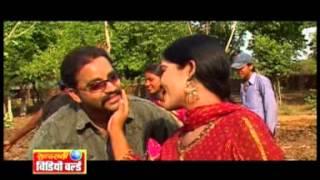 Banlu Desh Ke Divniya - Chatur Bhavjai - Chamarsayi Manickpuri - Chhattisgarhi Song