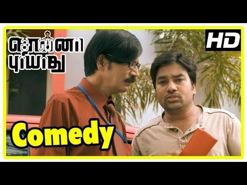 Xxx Mp4 Sonna Puriyathu Comedy Scenes Part 2 Shiva Vasundhara Manobala Blade Shankar 3gp Sex