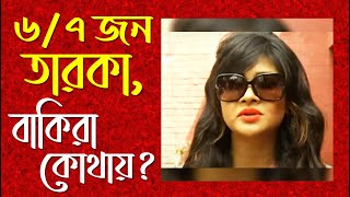Jatio Cholochitro Dibosh 2015- Jamuna TV