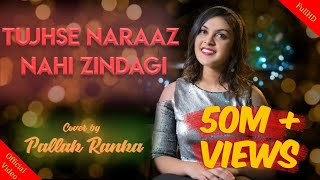 Tujhse Naraz Nahi Zindagi Female Cover | Sanam | Lata Mangeshkar Hits Old Hindi Songs version