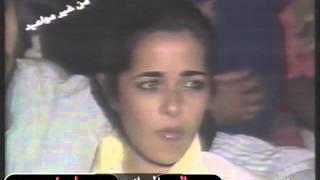 من أغاني 1994 ـــ آه آه يا بنيا حبك والله بدع بيا
