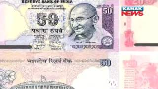 New Currency Note of Rs.50 & Rs.20 To Be Issued By RBI