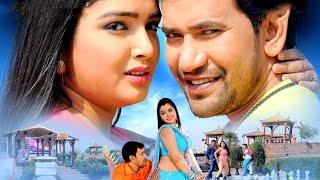 Full HD Movie 2018 | Online watch | निरहुआ चलल ससुराल 2 - Nirahua Chalal Sasural 2