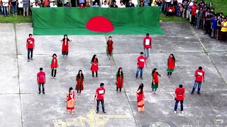 Cholo Bangladesh Flash Mob 18th Anniversary of Podochinho