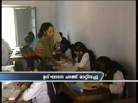 Xxx Mp4 Teachers Need To Wear Green Blouse And Set Saree Order From Education Ministry 3gp Sex