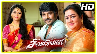 Shivalinga Movie Scenes | Raghava Lawrence marriage with Rithika fixed | Urvashi | Vadivelu