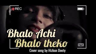 VALO ACHI VALO THEKO ANDREW KISHORE & KONOK [ COVER SONG BY HIZBUN DOOTY] | Tribute To SALMAN SHAH |