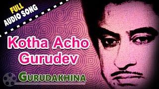 Kotha Acho Gurudev | Gurudakhina | Kishore Kumar | Bappi Lahiri | Bengali Sad Songs