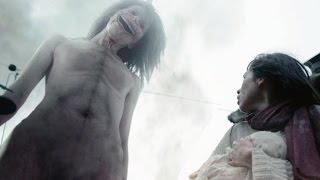 Ataque a los Titanes (Teaser Trailer español)