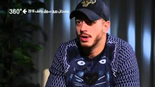 Saad Lamjarred Cheb Khaled Zina Daoudia in Festival Souq Waqif 2016