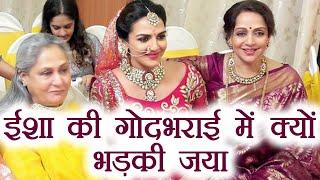 Esha Deol BABY SHOWER: Jaya Bachchan SLAMS Pandit for taking SELFIE with Esha | FilmiBeat