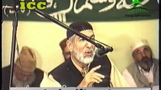 Al-Haaj Abdul Sattar Naizi Marhoom in Scotland 1999