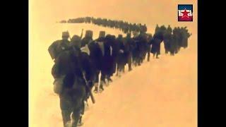 IGMANSKI MARŠ (2. neprijateljska ofanziva) - Dokumentarni Film