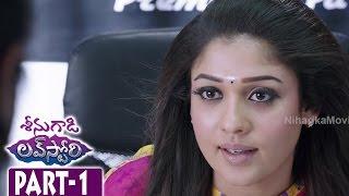 Seenugadi Love Story Movie Part 1 || Udhayanidhi Stalin | Nayanthara | Santhanam