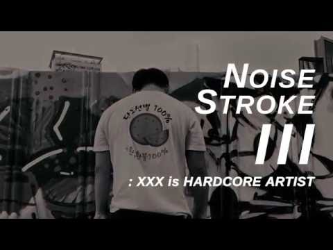 Xxx Mp4 TEASER Noise Stroke 3 XXX Is HARDCORE ARTIST KARUT 3gp Sex